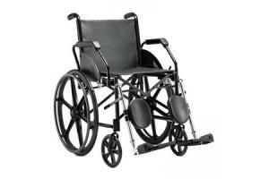 Locação de cadeira de rodas em são paulo